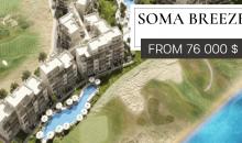 Soma Breeze