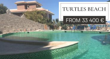 Turtles Beach Resort